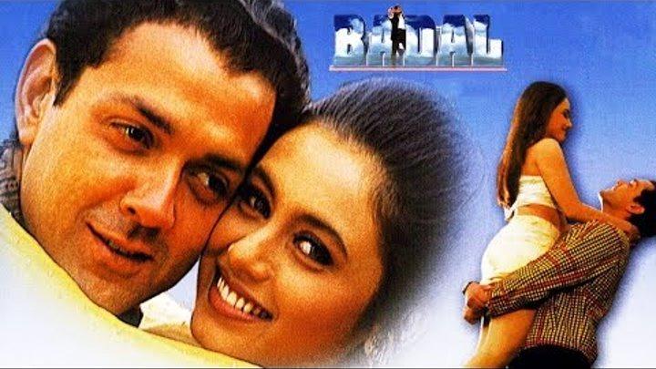 Бобби Деол-индийский фильм:Убийца поневоле/Badal(2000г)