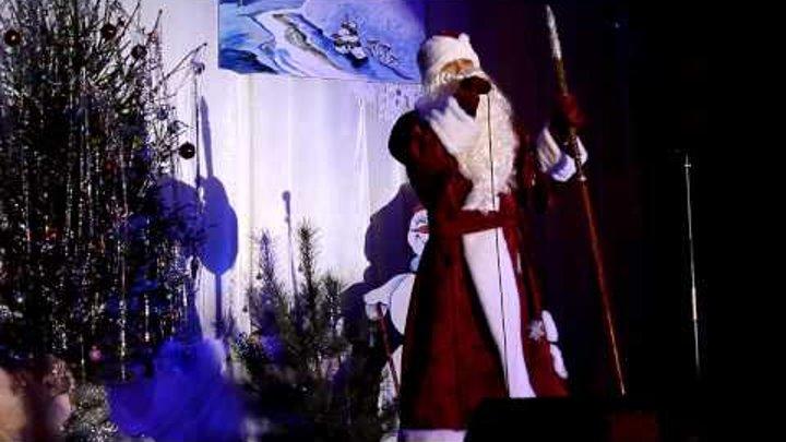 Новогодняя песенка Деда Мороза