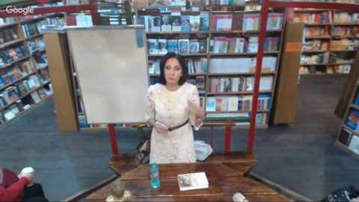 Презентация книги «Даосские секреты любовного искусства». Автор: Лиза Питеркина
