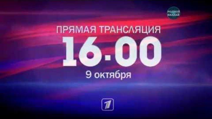 19 октября на Первом канале футбол. Товарищеский матч. Сборная России - Сборная Коста-Рики.
