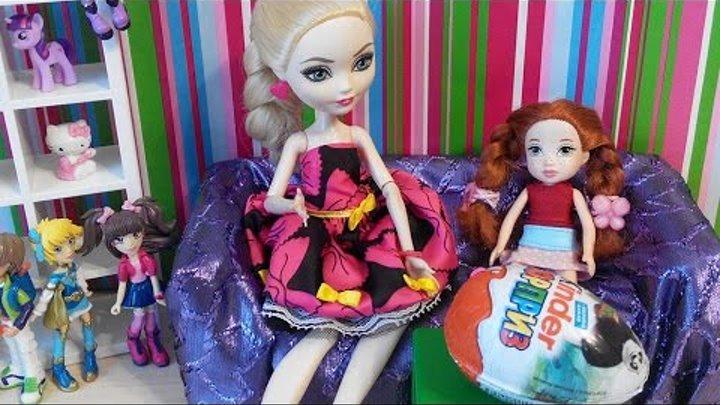 Эвер Афтер Хай. Сестра Эппл. Мультики с куклами для девочек. Cтоп моушен. Киндер Сюрприз. Распаковка