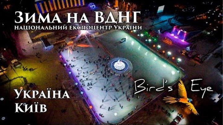Зима на ВДНГ та контрактова площа з висоти пташиного польоту 4K Київ