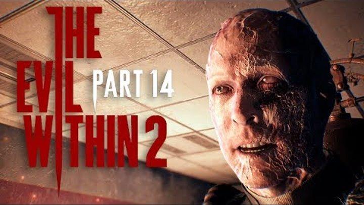 Отголоски Прошлого и.... Лиам, Сука! - Evil Within 2 #14