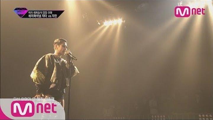 [Unpretty Rapstar] ep.07: Cheetah(치타)- Coma 07′@ Semi-Final