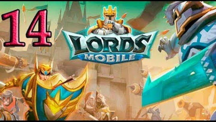 Lords Mobile. Выпуск 14. Схватка 5 битва у пика славы + Глава 3 Призрачный ветер часть 1