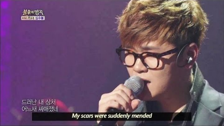 Immortal Songs Season 2 - 4Men - Deeply Pleading | 포맨 - 비나리 (Immortal Songs 2 / 2013.05.11)