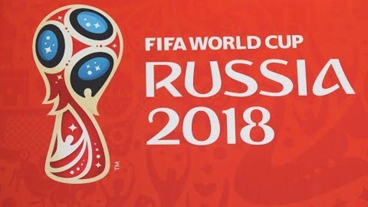 Чемпионат мира по футболу 2018 отбор. Европа, Азия, Южная Америка, Африка. Турнирные таблицы