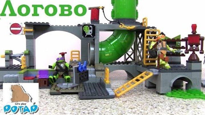 TMNT Черепашки Ниндзя Мультик Turtle Sewer Lair. Логово в Канализации!Игрушки для Мальчиков