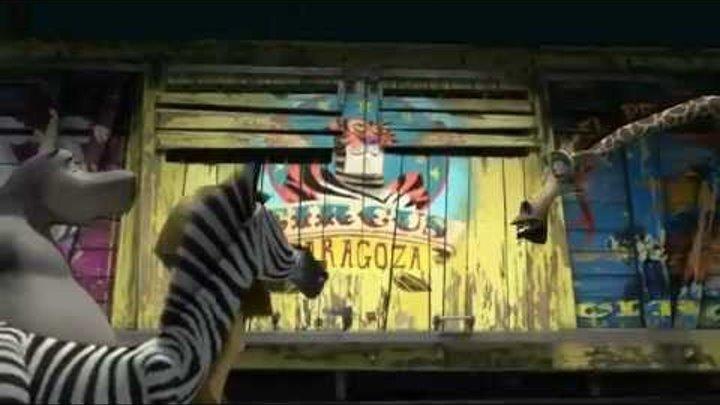 Мадагаскар 4 ( 2015 ) Неполный