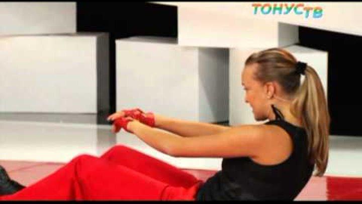 Мастер +Класс: Fit Актив (2) на Тонус ТВ