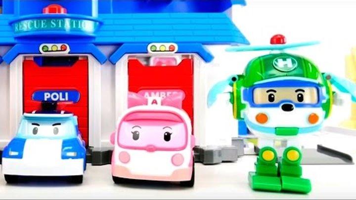 Робокар Поли и его друзья. Мультик с игрушками. Станция спасателей. Игры для детей.