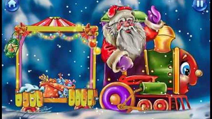 Песенка про Деда Мороза.Развивающий мультфильм для самых маленьких про Деда Мороза