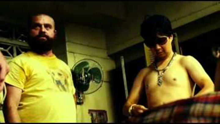 Трейлер Мальчишник 2: Из Вегаса в Бангкок (2011) дубл.