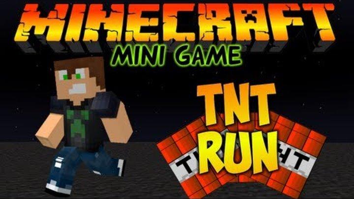 TnT Run в Майнкрафт: Мини игры