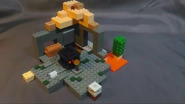 Lele 79146 (аналог Lego Minecraft)