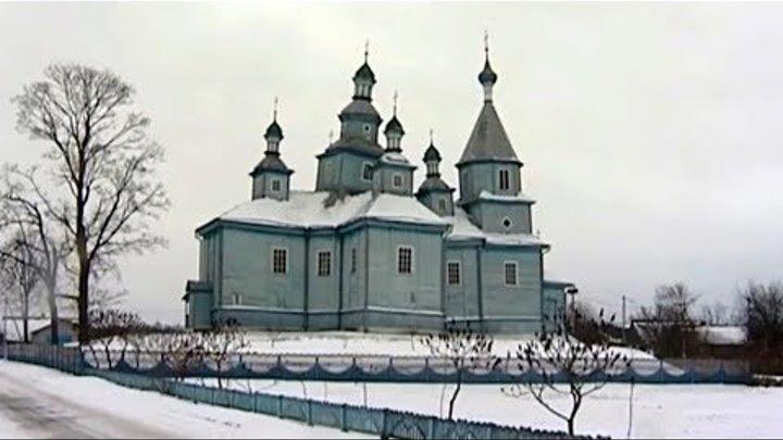 Свята-Мікалаеўская царква ў Кажан-Гарадку - Існасць (ТВ)