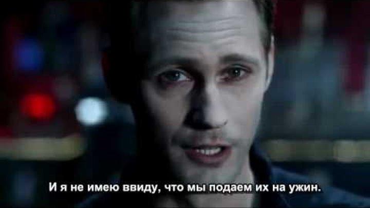 Настоящая кровь 4 сезон - Эрик (HBO)_rus sub by twilightrus.avi