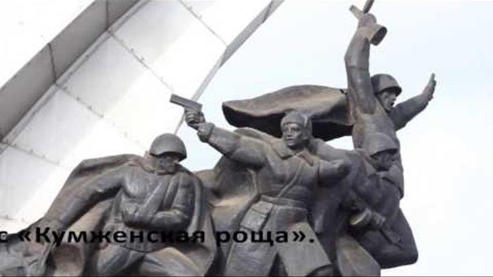 75-летие первого освобождения Ростова-на-Дону от фашистских захватчиков