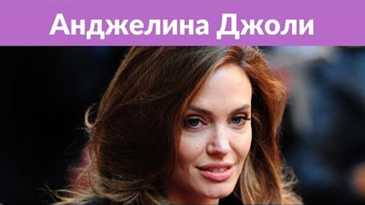 Анджелина Джоли и Бред Питт решили прекратить споры ради детей