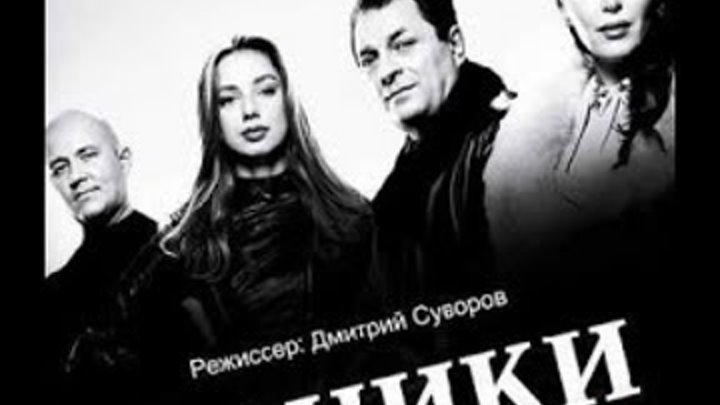 "Хроники Ломбарда - 17 серия. ""Перец (русский сериал. SATRip)."