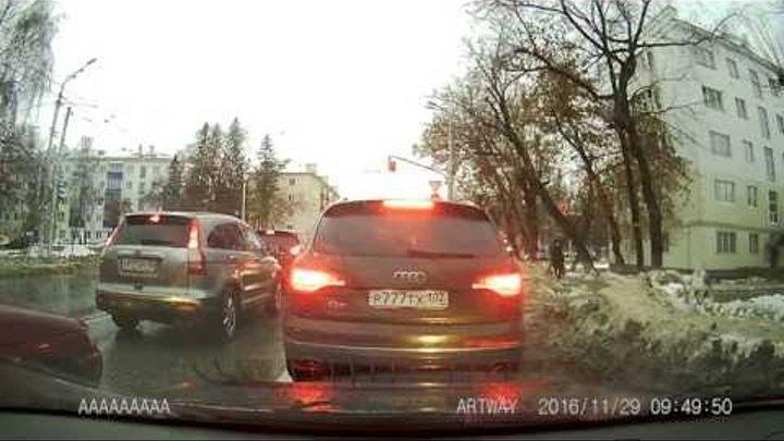 Artway AV 391 день Уфа