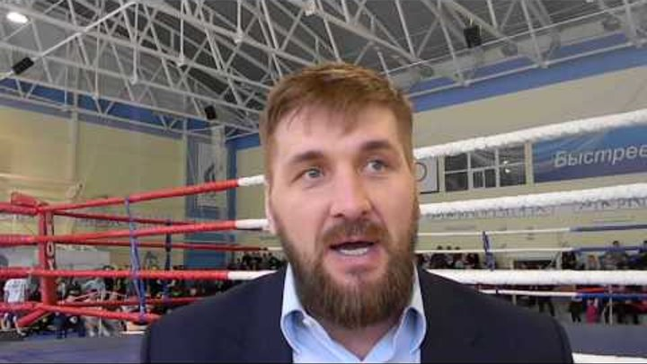 Виталий Минаков про 4-ый открытый чемпионат Брянской области по ММА