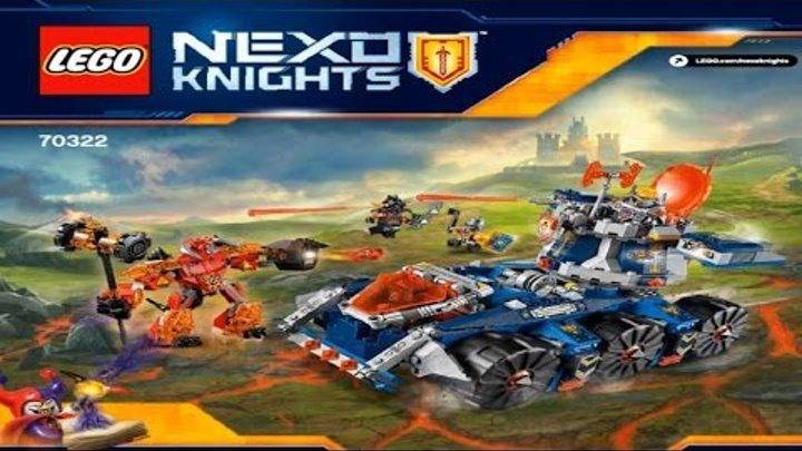 LEGO Nexo Knights 2016 AXL'S TOWER CARRIER 70322 - Лего Рыцари Нексо Башенный тягач Акселя