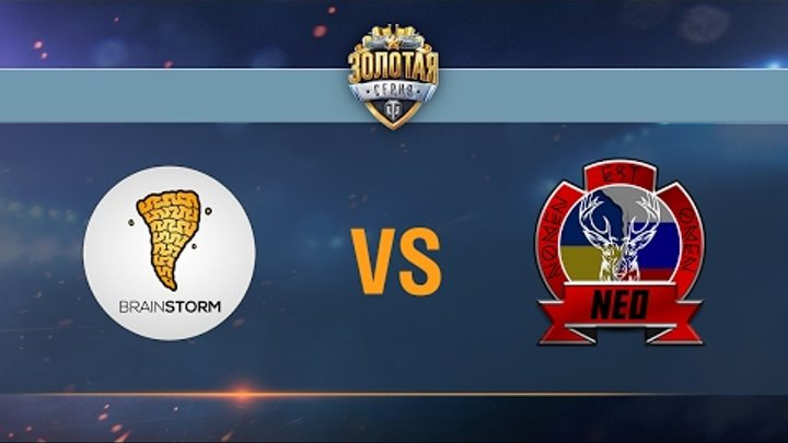 Brain Storm vs Nomen Est Omen - day 2 week 4 Season II Gold Series WGL RU 2016/17