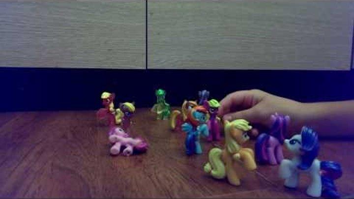 Мy little pony - Gift (Мои маленькие пони - Подарок)
