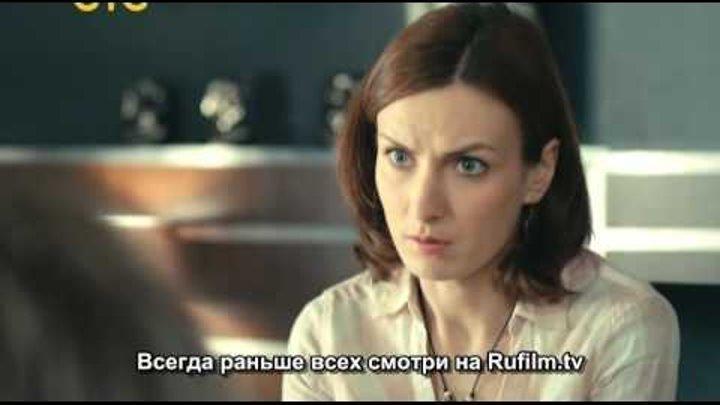 """Сериал """"Кости"""" 1 сезон 20 серия (Российская версия)"""