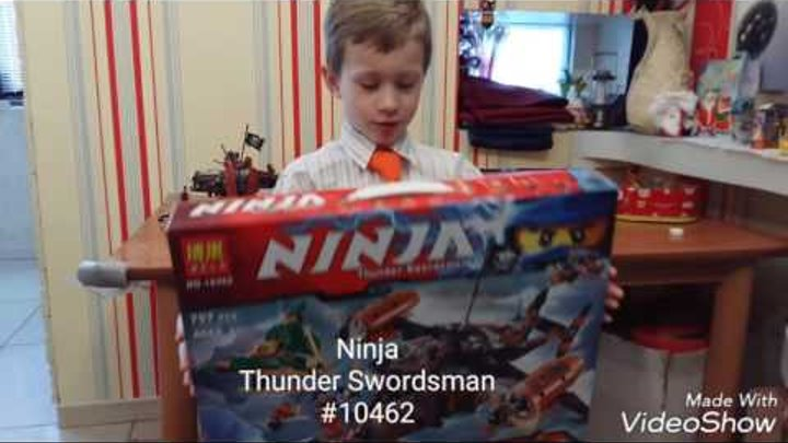 Ninja Thunder Swordsman #10462