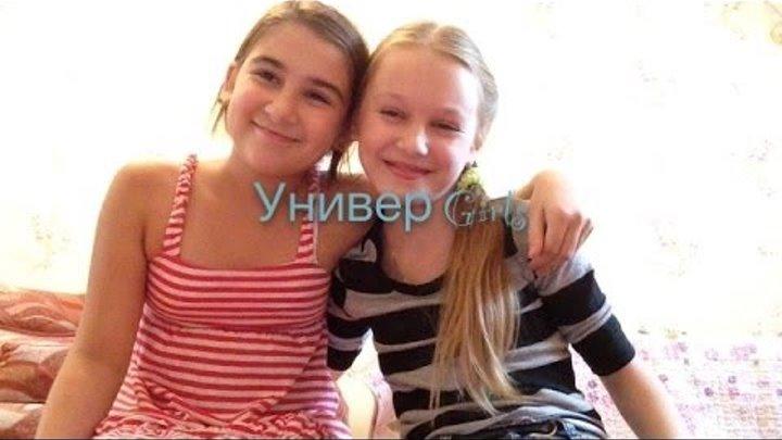 """Универ Girls 1 серия """"Собрание в академии"""""""