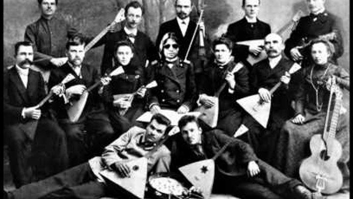 Константин Ступин - Корсары (оркестр народных инструментов)