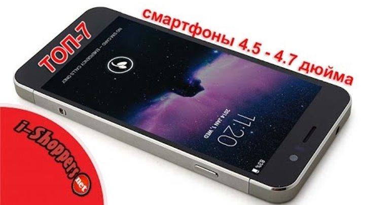 Лучшие смартфоны с экраном 4.5 - 4.7 дюйма: ТОП-7 (рейтинг 2015 г., Китай)