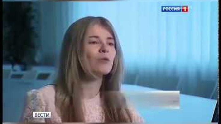Вести Россия Каждый 5 человек будет работать удаленно к 2020 г