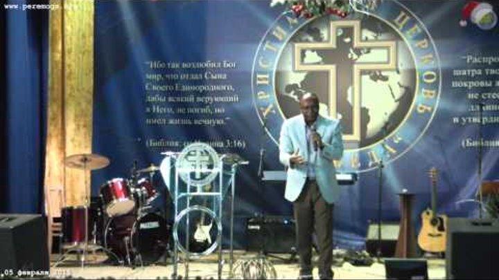2015-02-05 - Проповедь - Генри Мадава (Ускорение)