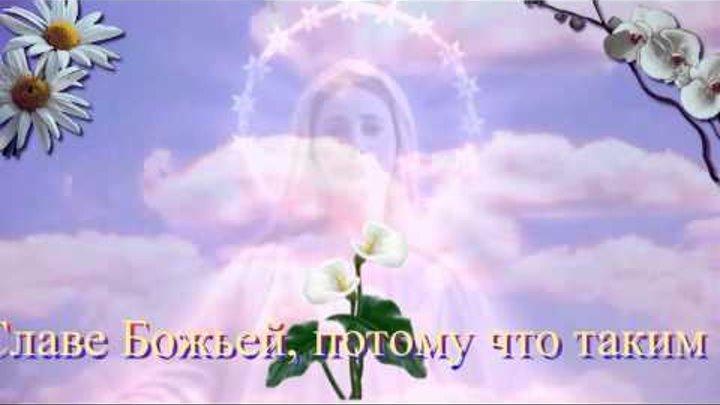 Дева Мария в Меджугорье ♥ Послание, 2 Апрель, 2013