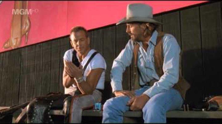 Ломай Меня Полностью - Харлей Дэвидсон и Ковбой Мальборо (Harley Davidson & Malboro Man)