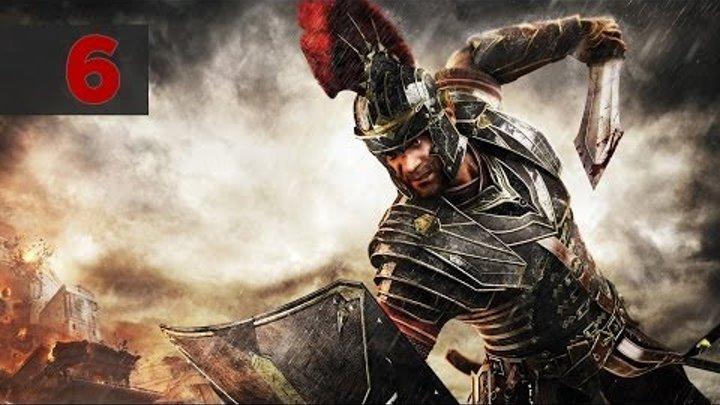 Прохождение Ryse: Son of Rome (Русский перевод) — Часть 6: Король (The King)