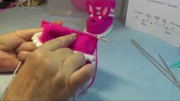 вязание спицами пинетки зайчики
