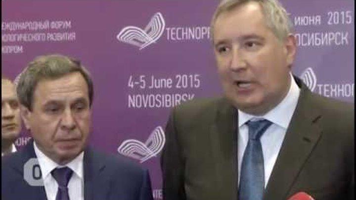 IV Международный Форум Технологического Развития - ТехноПром 2016. МВК Новосибирск Экспоцентр