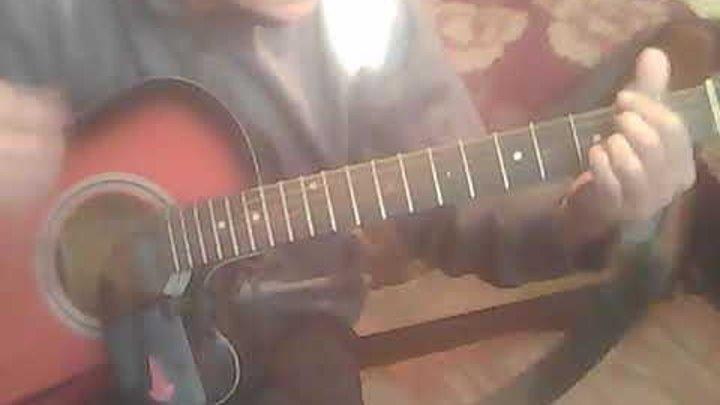 Группа Коридор Белый ворон аккорды Em