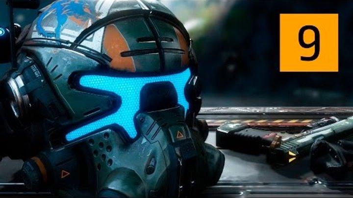 Прохождение Titanfall 2 — Часть 9: Искажающее орудие [ФИНАЛ]