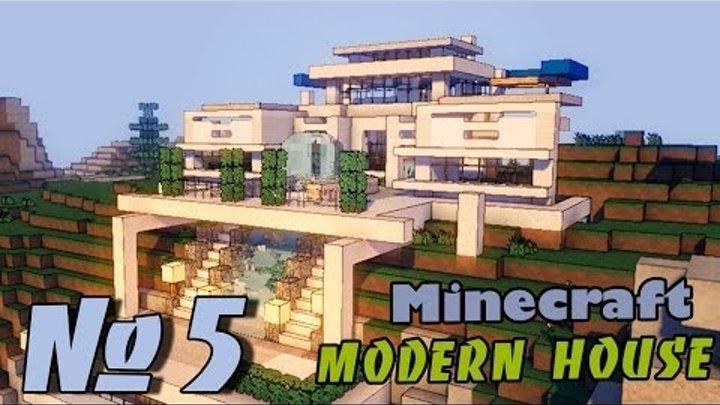 Minecraft строим красивый дом: Modern House 2 (Выпуск 11 ч.5)