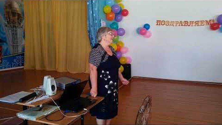 Троицкое , Зерендинский район, Рощина Надежда Ивановна , юбилей школы