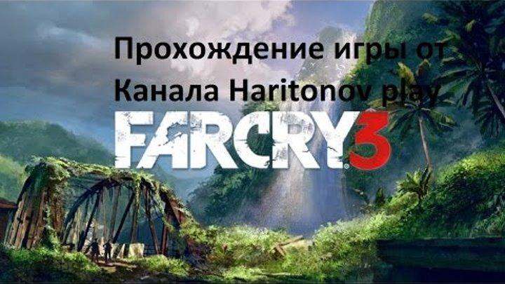 Far cry 3 прохождение - миссии Лики смерти,Боевой пёс,Ещё раз с достоинством #13