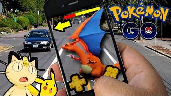 Pokemon Go / Покемон Го ► Скачать игру на android ios apk ► Как играть, тактика ► #1