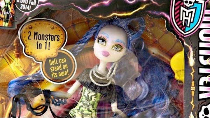 Sirena von Boo - Freaky Fusion / Upiorne Połączenie - Monster High - BJR42 - Recenzja