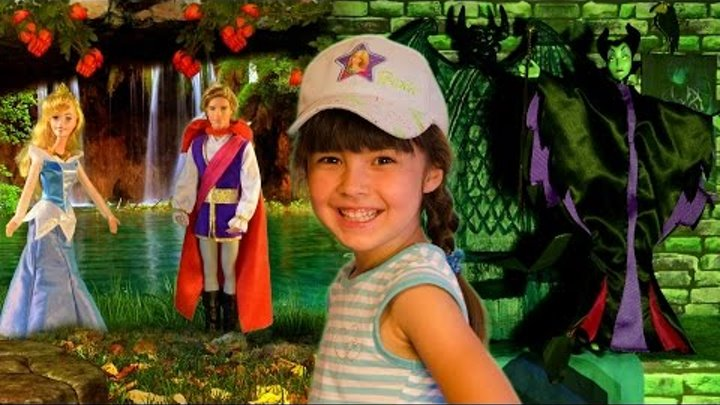 Спящая Красавица и Юля - Магия переселения Душ! Мультик герои Диснея игрушки обзор мультфильм сказка