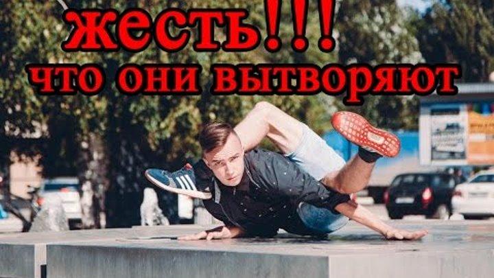 Дети вытворяют такое! Школа танцев в Тольятти (OLD CITY) Брейк Данс, Хип Хоп, Vogue, dance halll